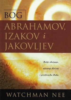 Bog Abrahamov, Izakov i Jakovljev naslovnica