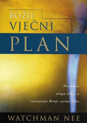 Božji vječni plan naslovnica