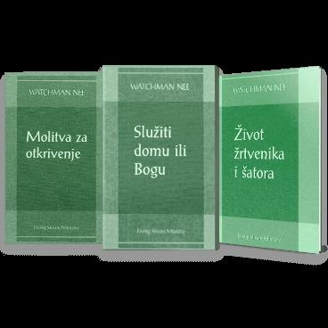 Knjižice